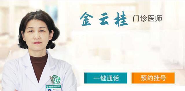 武汉环亚白癜风医院金云桂医生