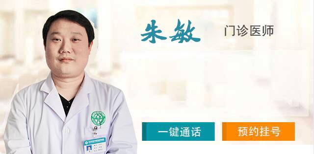 武汉环亚白癜风医院帅海林医生